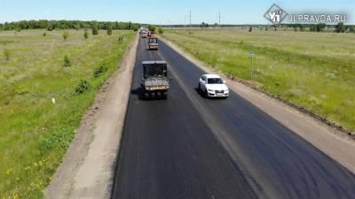 В Ульяновске ремонтируют дорогу на Архангельское