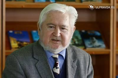 Ульяновский краевед Сергей Петров юбилей отметит в командировке без телефона