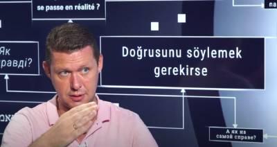Чаплыга рассказал, как Польша торговалась за вступление в ЕС