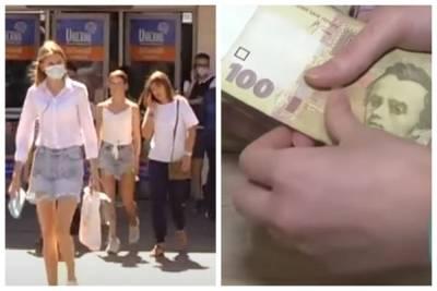 Зарплаты в Украине взлетят уже в этом году: на сколько вырастут цифры