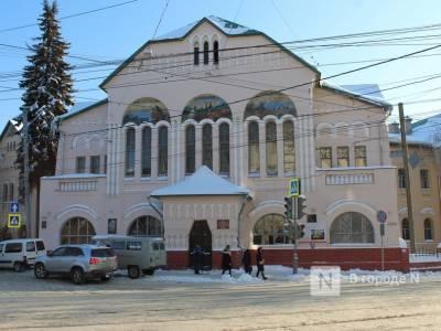 Четыре мемориальные доски разместят на зданиях Нижнего Новгорода