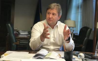 К конкурсу на директора Бюро экономбезопасности допустили 48 кандидатов, Данилюка дисквалифицировали