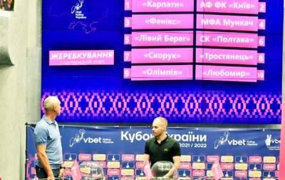 УАФ утвердила время и места проведения матчей первого предварительного этапа Кубка Украины