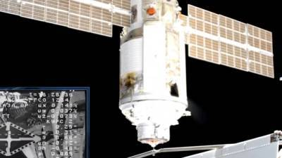 Запуск космического корабля Starliner отложили из-за инцидента с модулем «Наука»