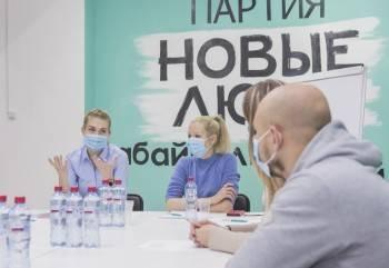Партия «Новые люди» - в лидерах по поддержке среди жителей Вологодской области