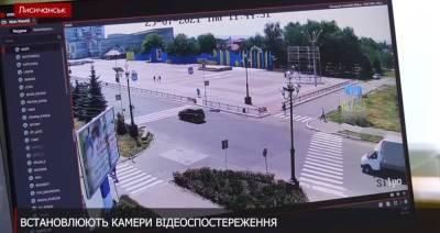 Распознают номерные знаки и лица: Заика рассказал о камерах видеонаблюдения в Лисичанске