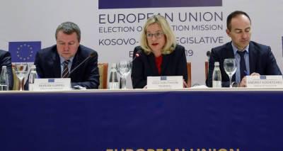 Почему представитель Европарламента не встретилась с правящей партией Грузии
