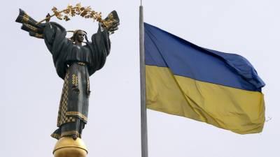 Впервые в Украине утвердили стратегию внешней политики