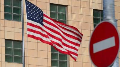 США сократят персонал представительств в России