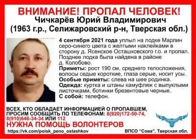 В Тверской области мужчину будут искать водолазы