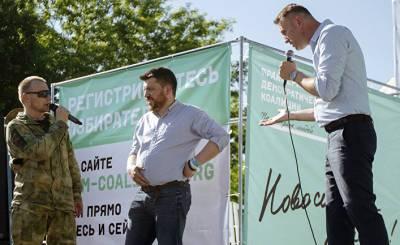 Ilta-Sanomat (Финляндия): человек, мешающий Путину, переехал из России в Вильнюс — на этой неделе Леонид Волков опять попытается обхитрить Кремль