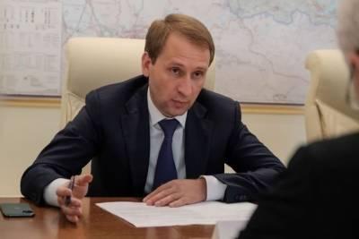 Национальный парк создадут в Чечне
