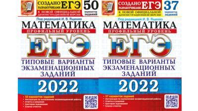 ЕГЭ 2022. Профильный экзамен по математике станет сложнее - мнение эксперта – Учительская газета