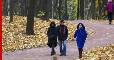 В Москве 16 сентября ожидается облачная погода с температурой до +12°C
