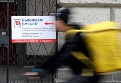 Явка на выборах в Госдуму в первый день голосования составила 16,85%