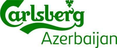 Carlsberg Azerbaijan запустил производство пива Xırdalan из локального ячменя
