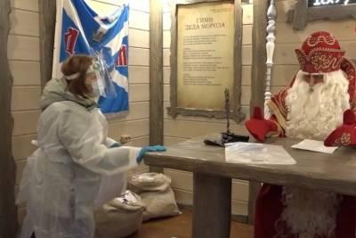 Дед Мороз из Великого Устюга проголосовал на выборах в Госдуму
