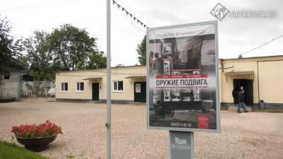 В Ульяновске открылся первый музей, посвящённый Великой Отечественной войне