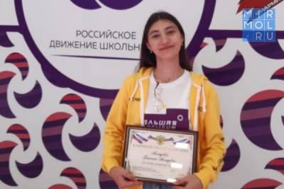 Школьница из Кизляра презентовала свой проект на встрече с Полпредом Президента РФ в СКФО