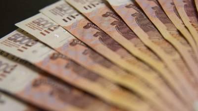 В ПФР напомнили, кому положена «автоматическая» выплата от 6 до 12 тысяч рублей