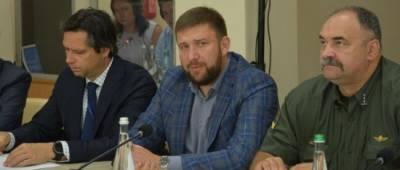 В Мариуполе обсудили повышение безопасности в Донецкой области