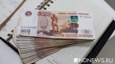 В России названы победители лотереи для привитых от Covid-19