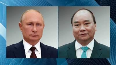 Состоялся телефонный разговор Владимира Путина с президентом Вьетнама Нгуен Суан Фуком
