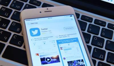 Twitter пока не оплатил ни одного выписанного ему в этом году штрафа