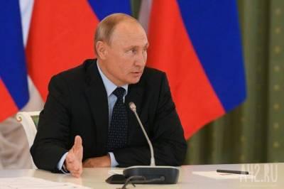 Путин заявил о десятках заболевших коронавирусом в его ближайшем окружении