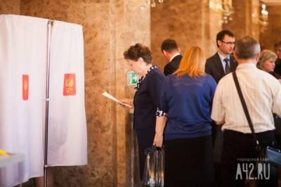 В России стартовали трёхдневные выборы