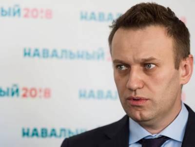 В США одобрили законопроект о санкциях против лиц из списка Навального и мира
