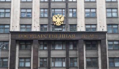 В Госдуму РФ VIII созыва попали 14 депутатов от Башкирии
