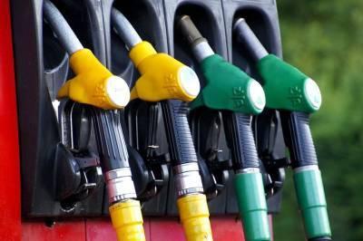 В Великобритании ввели ограничения на покупку бензина и мира